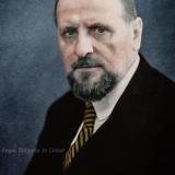 Професор Александър Цанков