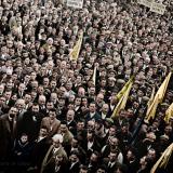 Конгрес на Радикалната партия