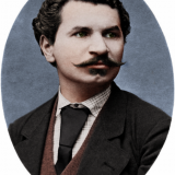 Тома Хитров