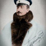 Княз Фердинанд