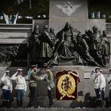 Откриване на паметника на Александър II