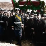 Независимостта 1908 г.
