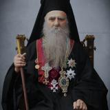 Натанаил Охридски
