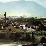 Шарения мост – София