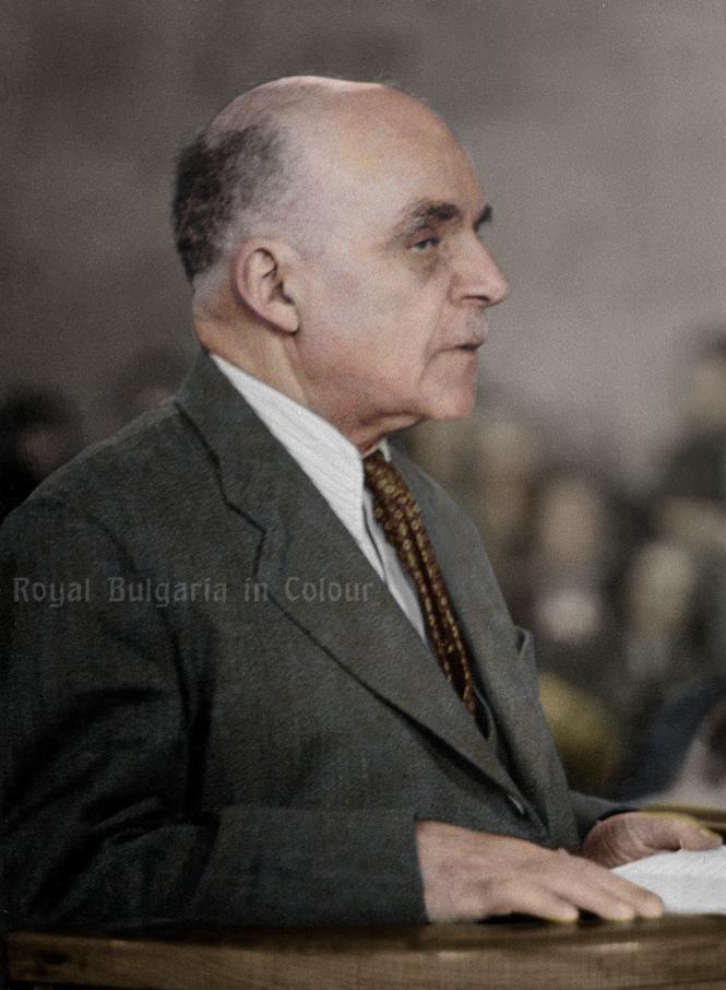 Добри Божилов | Royal Bulgaria in Colour | Царство България въ цвѣтъ
