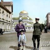 Семейство в София