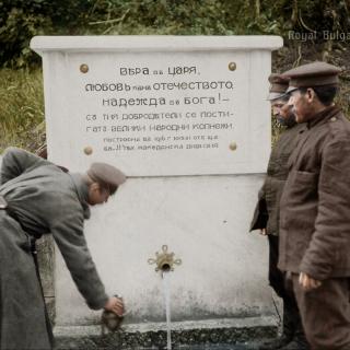 11-та пехотна Македоснка дивизия