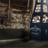 Костницата в Перущица