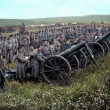 Артилерията при Одрин