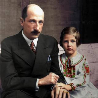 Цар Борис и Княгиня Мария Луиза