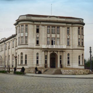Военният клуб – Пловдив