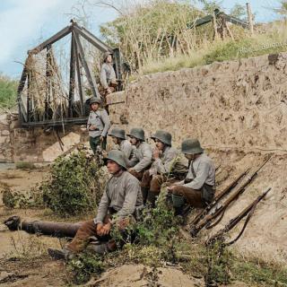 Август, 1917 г.