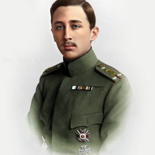 Княз Кирил Преславски